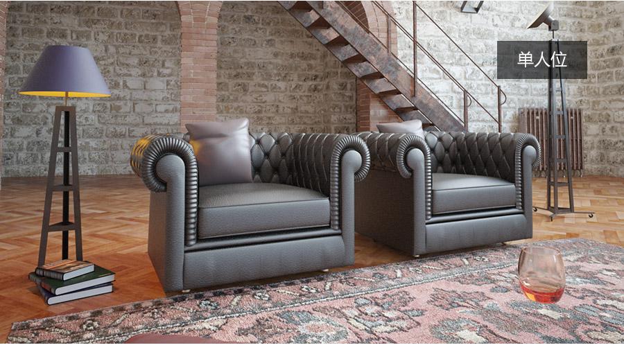 沙发2056